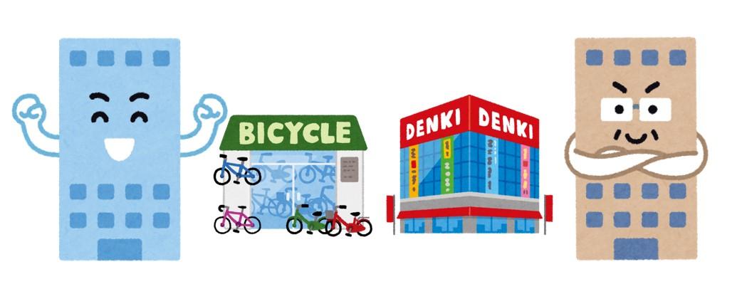 「リサイクル協力店」をこちらから検索できます。