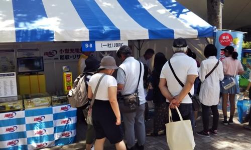 エコライフ・フェア2018<br /> [2018年6月・東京]