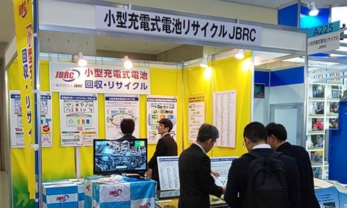 2019NEW環境展<br /> [2019年3月・東京]
